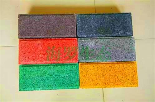 多色透水砖