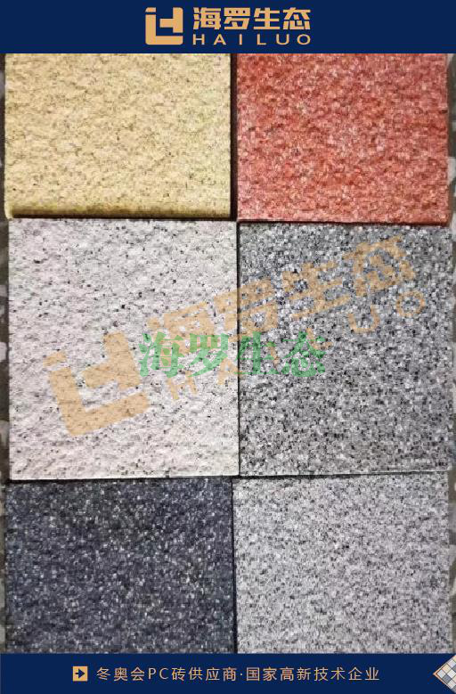 内蒙古仿石材砖