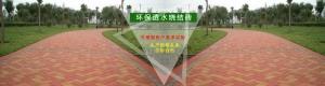 乌兰察布|卓资县|pc|专业生产pc砖